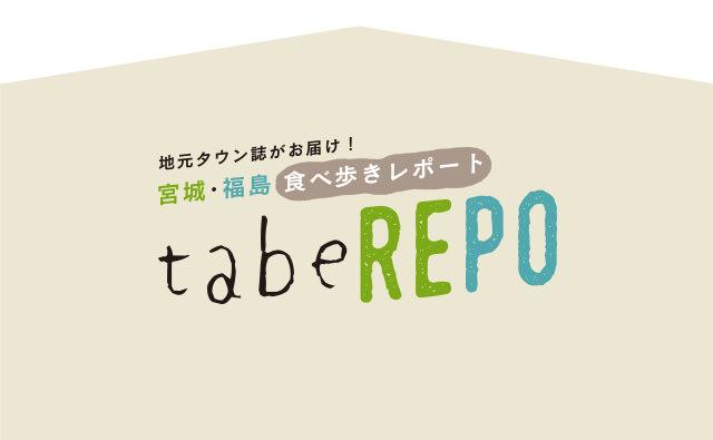 tabeREPO
