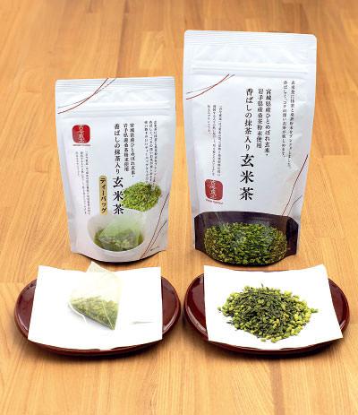 ティーバッグ香ばしの抹茶入り玄米茶