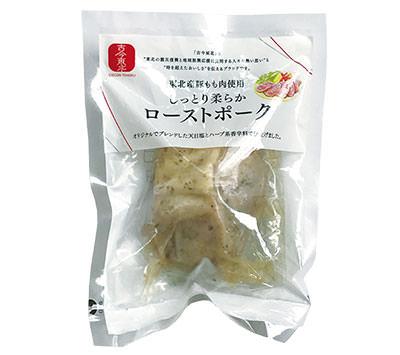 古今東北「東北産豚もも肉使用 しっとり柔らかローストポーク」 (宅配のみ取り扱い)