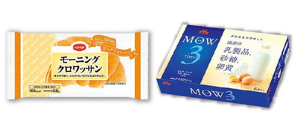 「コープモーニングクロワッサン 8個」「MOW3 70ml×6個」